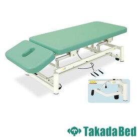 電動昇降台 TB-848 ベッド カイロプラクティック 送料無料