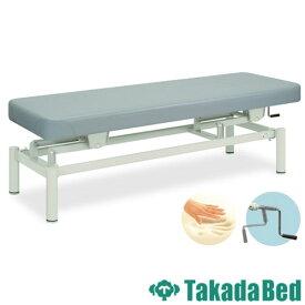 手動昇降台 TB-150 施術台 診察台 ベッド ベンチ 送料無料 ルキット オフィス家具 インテリア