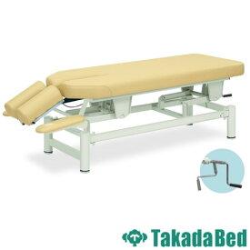手動昇降台 TB-322 カイロプラクティック ベッド 送料無料 ルキット オフィス家具 インテリア