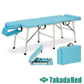 送料無料 ポータブルベッド 折りたたみベッド 簡易ベッド 日本製 メーカー3年保証 抗菌 防汚 耐薬品 施術台 診察台 病院 整体 TB-392