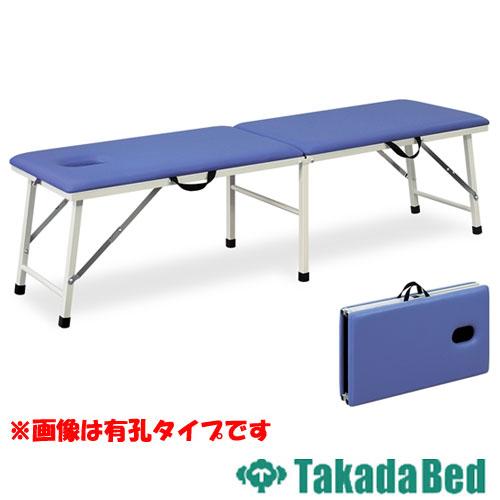 ポータブルベッド TB-1008 施術台 防災 ベッド 送料無料 ルキット オフィス家具 インテリア