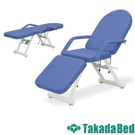マッサージベッド TB-537 介護ベッド 肘付 イス 送料無料 ルキット オフィス家具 インテリア