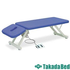 ★送料無料★ マッサージベッド TB-300 電動式 電動ベッド LOOKIT オフィス家具 インテリア
