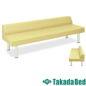 【最大1万円クーポン11/25限定】ロビーチェア TB-469-01 長椅子 病院 フィンロウ 送料無料