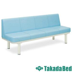 【最大1万円クーポン11/25限定】ロビーチェア TB-590-01 590型ソファー・背付き 送料無料