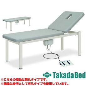 マッサージベッド 3年保証 日本製 電動 リクライニング ベッド 診察台 介護ベッド 電動ベッド エステベッド 業務用 TB-115 LOOKIT オフィス家具 インテリア