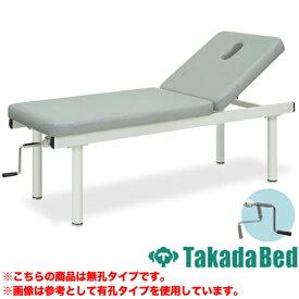 マッサージベッド 3年保証付き 日本製 リクライニング ベッド 診察台 施術台 エステベッド レザー 整体院 病院 エステ TB-118