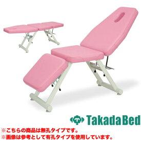 マッサージベッド エステベッド 日本製 リクライニングベッド エステ 施術台 施術用ベッド カイロベッド TB-246 送料無料