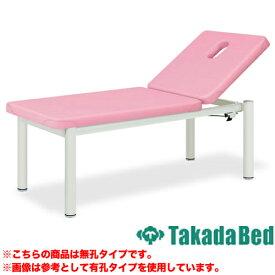 マッサージベッド 3年保証付き 日本製 リクライニング ベッド 診察台 介護ベッド エステベッド 整体院 病院 業務用 TB-471