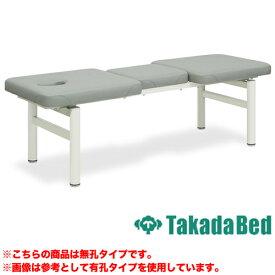 診察台 TB-970 カイロプラクティック エステ 鍼 送料無料 ルキット オフィス家具 インテリア