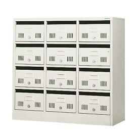 12人用メールボックス 3列4段 ロッカー MB-1234NA ルキット オフィス家具 インテリア