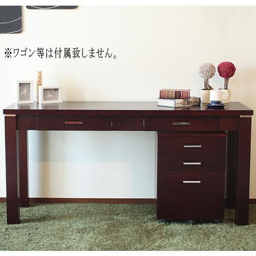 デスク CHOCOLAT 150 150cm 事務机 書斎机 収納