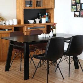 ダイニングテーブル 食卓 テーブル 食卓テーブル 天然木 木製 ラバーウッド ナチュラル おしゃれ モダン 北欧 インテリア 家具 リビング グレイル GRAIL-160DT