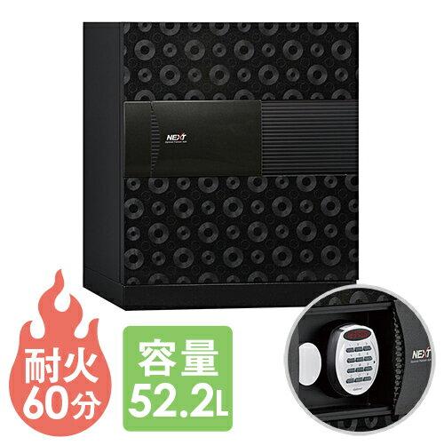 耐火金庫 テンキー 52.2L 警報装置 DPS5500R3 ルキット オフィス家具 インテリア
