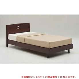 ベッド ダブル 寝具 木製ベッド ダブルベッド 安眠 スタイリッシュ 通気性 すのこ インテリア リビ ング 快眠 寝室 和風寝具 木製 toii-W ルキット オフィス家具 インテリア