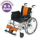 【最大1万円クーポン12月11日2時まで】車椅子 自走式 介護施設 デイサービス KY-360 ルキット オフィス家具 インテリア
