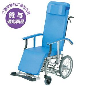 車椅子 車イス 老人ホーム リクライニング RJ-100 LOOKIT オフィス家具 インテリア