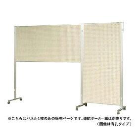 展示パネル 1800×1200mm 掲示板 縦横自在 パーテーション 衝立 パネル 両面 ピン対応 ボード 掲示パネル ARK406