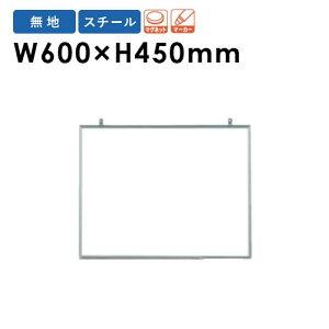 ホワイトボード 10枚セット 壁掛 国産 白板 NV2 ルキット オフィス家具 インテリア