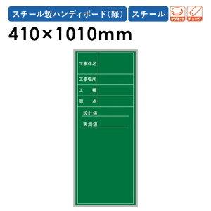 工事黒板 10枚セット タテ スチール 黒板 XHA71T LOOKIT オフィス家具 インテリア