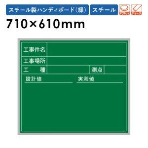 工事黒板 10枚セット 横 スチール 業務用 XHA81T LOOKIT オフィス家具 インテリア