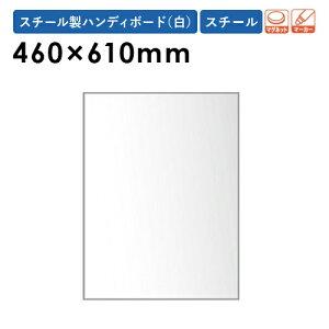 工事用 ホワイトボード 10枚セット 測量 XHC18T LOOKIT オフィス家具 インテリア