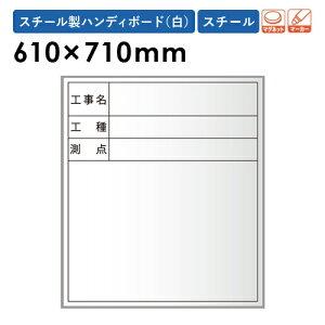 【最大1万円クーポン11/24 2時まで】工事用 ホワイトボード 10枚セット 縦型 XHC82T LOOKIT オフィス家具 インテリア