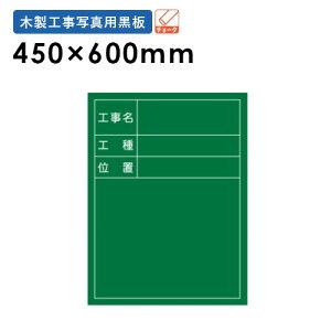 工事黒板 10枚セット 縦型 測定 脚付 XW05TE ルキット オフィス家具 インテリア