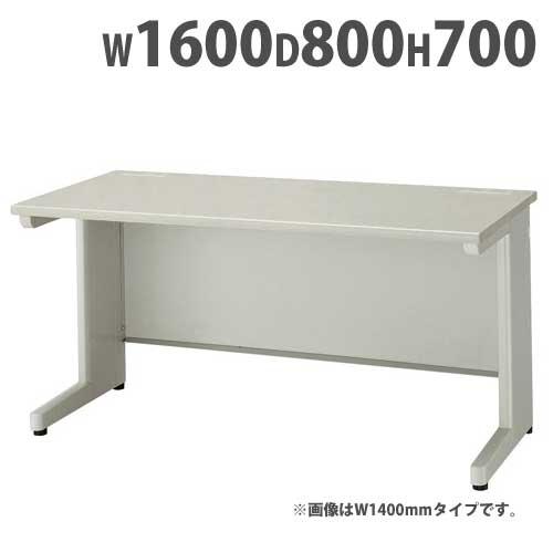 平机 W1600mm table 作業机 作業台 国産 NED168FDN LOOKIT オフィス家具 インテリア