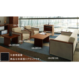 【最大1万円クーポン2/25限定】チェア3点セット 革 エグゼクティブ ZRE150LL-3S LOOKIT オフィス家具 インテリア