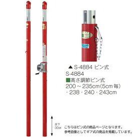 バレー 支柱 2本セット スチール製 高さピン調節式 ウォームギア式 逆回転防止 ズリ上がり防止 部活向け 学校 試合 バレーボール ネット ネットポール S-0282