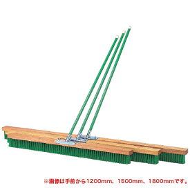 コートブラシ ソフトテニス 硬式 コート備品 S-9967