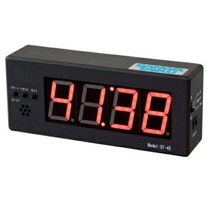 スポーツタイマー 陸上競技 小型 時計 部活 S-7125 ルキット オフィス家具 インテリア