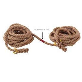 綱引ロープ 50m 綱引き 運動会 備品 学校 運動施設 三和体育 国産 S-8800