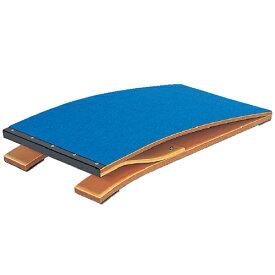 ロイター板 跳躍板 小学校 教育施設 体育館 S-9483