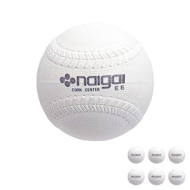 ソフトボール 検定球 3号 一般用 6個入り ナイガイ コルク芯 ボール 球 試合球 公認球 内外ゴム NAIGAI 6球 半ダース ソフトボール用ボール 試合用 S-9051