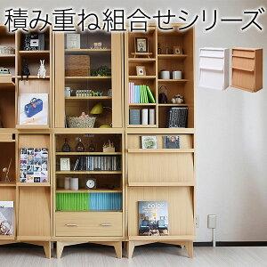 ディスプレイラック 2段 CD 雑誌 DVD 収納 ボックス ホワイト 白 ナチュラル おしゃれ リビング 本棚 壁面収納 飾り棚 本立て FR-045 LOOKIT オフィス家具 インテリア