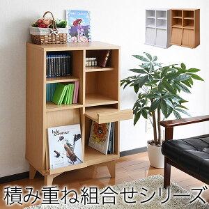 ディスプレイラック CD 雑誌 DVD 収納 ボックス ホワイト 白 ナチュラル おしゃれ リビング 本棚 壁面収納 飾り棚 本立て FR-048