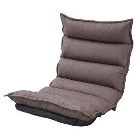 【全品P5倍2/20 10時〜14時&最大1万円クーポン2/20限定】座椅子 ハイバック 送料無料 もこもこリクライニングチェア 座椅子 座椅子ソファ 座イス 座いす あぐら椅子 ソファ座椅子 座敷椅子 ZSS-0003