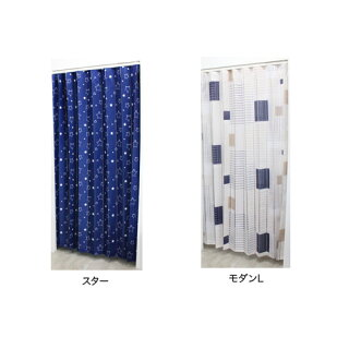 アコーディオンカーテン140×170cmカーテン間仕切り仕切り目隠し暖簾扉おしゃれカラフルモダンリビング脱衣所玄関M53