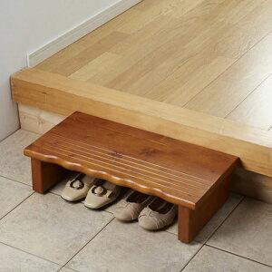 玄関台 踏み台 玄関ステップ 玄関踏み台 木製 玄関段差 ステップ台 ステップボード 滑り止め アジャスター 高さ調整 靴収納 4223