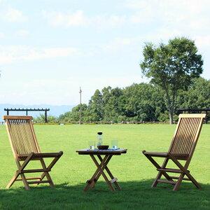 ガーデンテーブル 3点セット ガーデンテーブルセット ガーデンセット チーク 折りたたみ ダイニングセット テーブル チェア セット 屋外 ベランダ 55000-55101