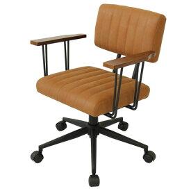 オフィスチェア【Abbie-アビー-】 オフィスチェアー 肘掛け チェア 椅子 いす イス デスクチェア パソコンチェア おしゃれ レトロ ブラウン 送料無料 42-523