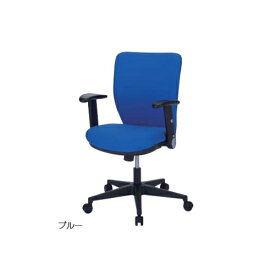 オフィスチェア ローバック 可動肘タイプ キャスター付きチェア オフィス家具 チェア 事務所 オフィス 会議室 デスクチェア 820JGA