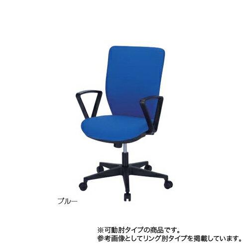 オフィスチェア アジャスタブル肘付 ハイバックタイプ 布張りチェア キャスター付きチェア オフィス家具 デスクチェア 肘付チェア 850JGA
