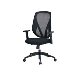 オフィスチェア メッシュチェア 肘付き 会議チェア デスクチェア パソコンチェア 布張りチェア オフィス家具 チェア 事務所 CH-5650チェア CH-5650AXSN
