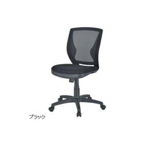オフィスチェア メッシュチェア 肘なし キャスター付きチェア デスクチェア ミーティングチェア オフィス家具 チェア CHM-619