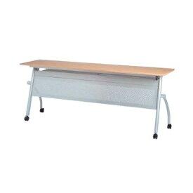 フォールディングテーブル 幅1800×奥行600mm 幕板付き パンチメタル キャスター脚 会議テーブル スタッキングテーブル NST型テーブル NST-1860-MKP