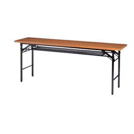 折りたたみテーブル 幅1800×奥行450mm 会議テーブル 棚付きテーブル オフィステーブル 会議室 研修施設 教育施設 NTTテーブル NTT-1845