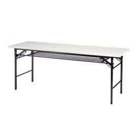 折りたたみテーブル 幅1800×奥行600mm 折れ脚テーブル 長方形テーブル 会議テーブル オフィステーブル オフィス家具 NTTテーブル NTT-1860